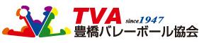 豊橋バレーボール協会 公式ウェブサイト